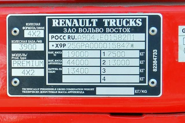 Renault Premium 4х2 развесовка по осям