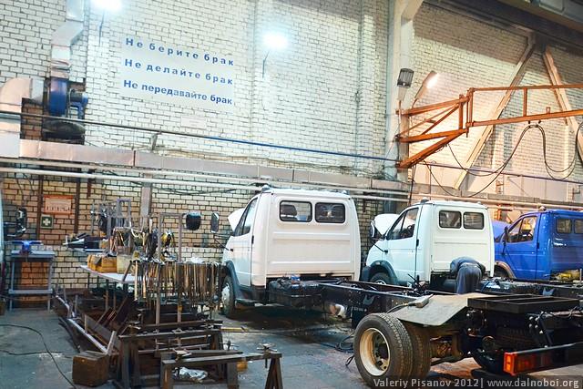 Завод Чайка-Сервис