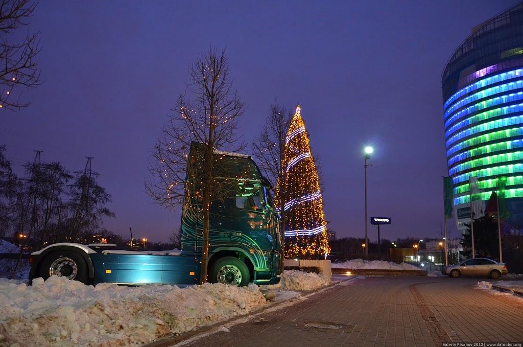 Volvo FH foto 1500x100