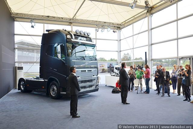 Volvo Demo Center