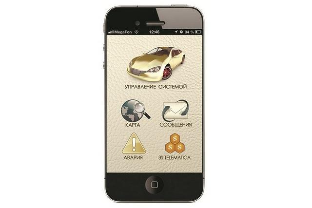 Мобильное приложение 3S-Telematica