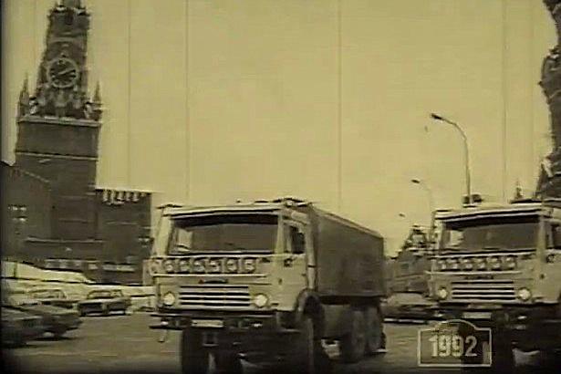 Ралли Париж – Кейптаун 1992 год