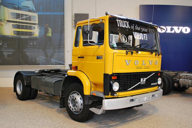 Музей Volvo
