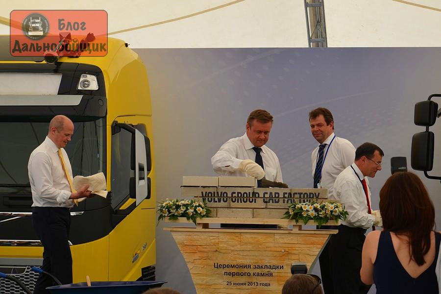 Завод кабин Volvo в Калуге