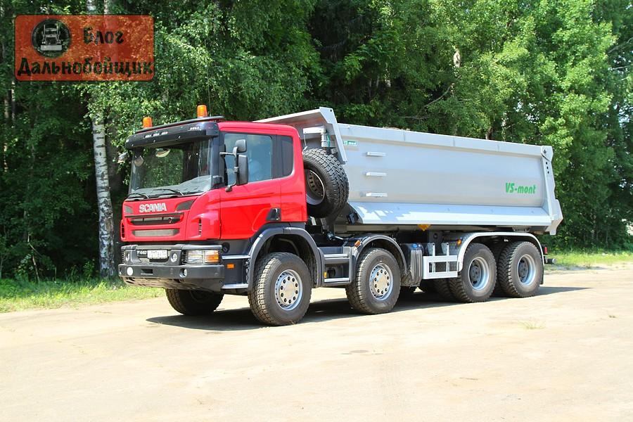 Самосвал Scania P440 CB 8x4 EHZ