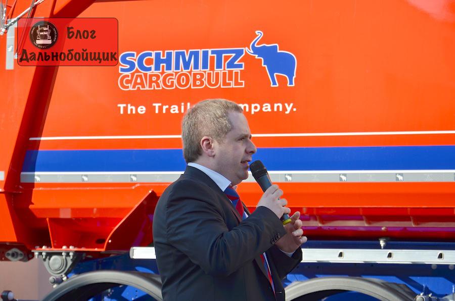 Самосвальный полуприцеп Schmitz Cargobull S.KI 24 SL8.2