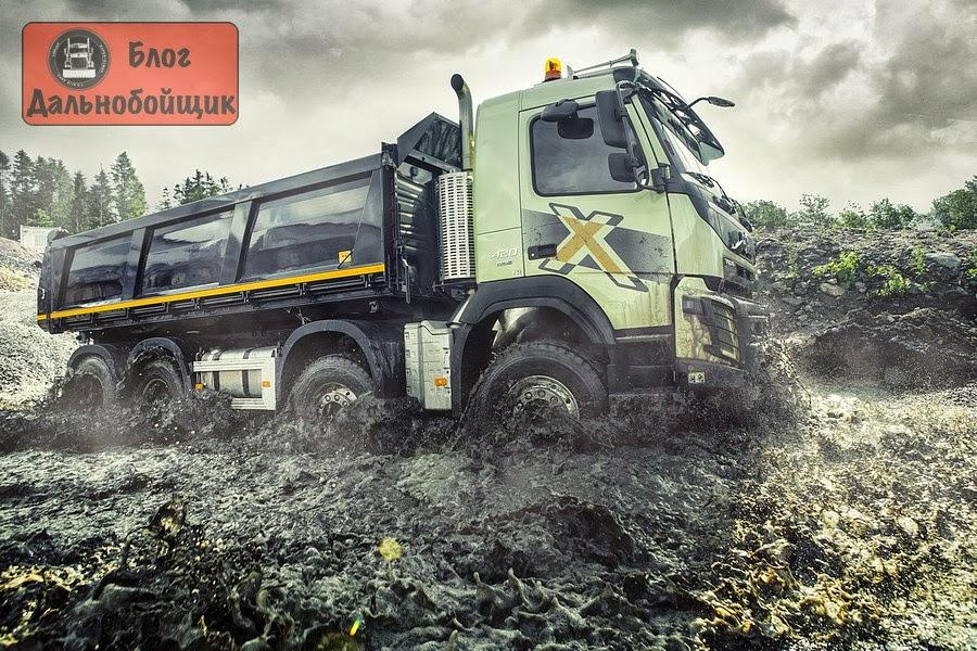 Тест-драйв  нового Volvo FMX