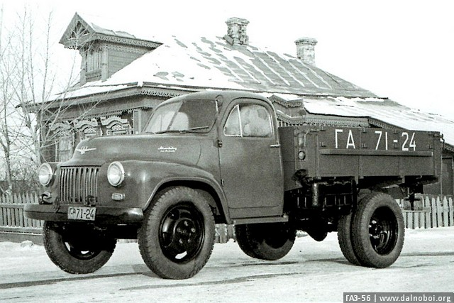 ГАЗ - 56