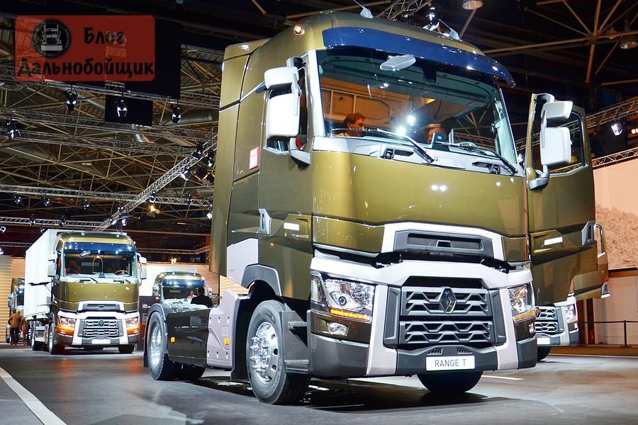 Большая премьера Renault Trucks
