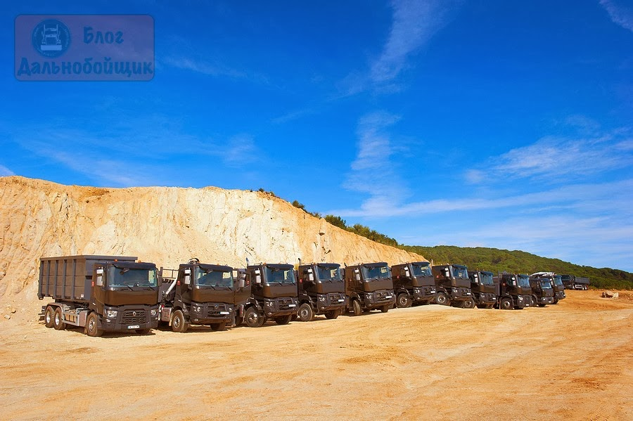 Тест-драйв строительной серии грузовиков Renault Trucks  K и C