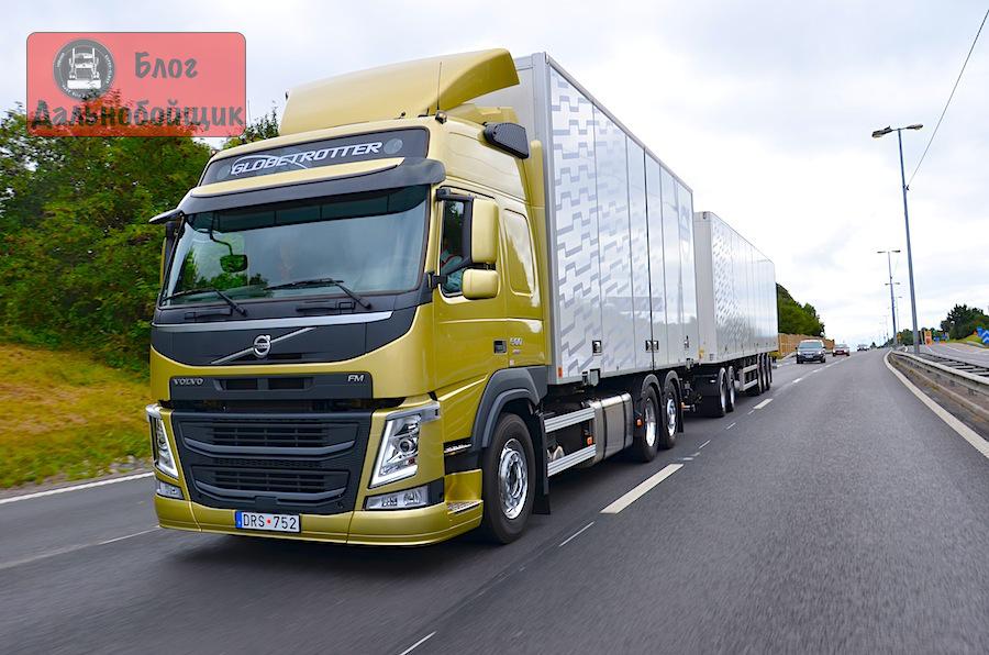 Тест-драйв новой модели Volvo FM