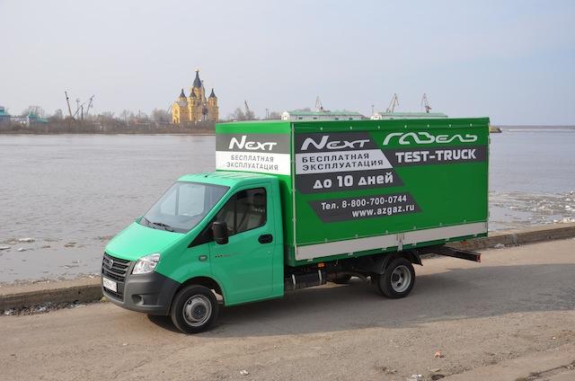 Видео: Тест-драйв ГАЗель NEXT