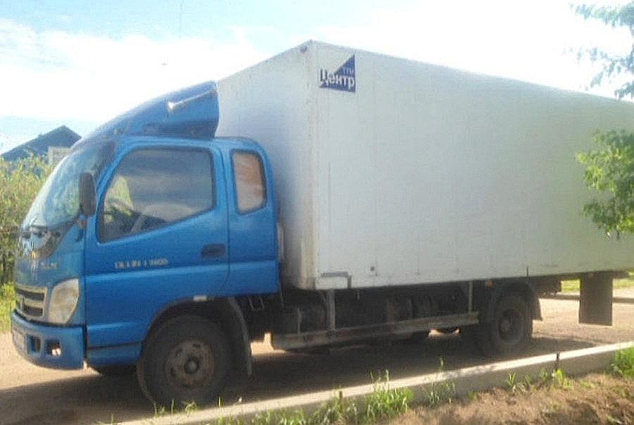 Подать объявление о продаже грузовой техники вакансии бердска свежие нгс