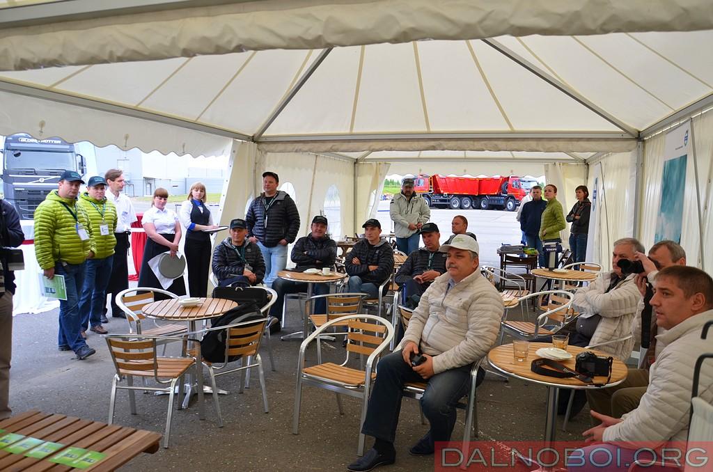 Konkurs_effektivnogo_vozhdeniya_Volvo_Trucks_004
