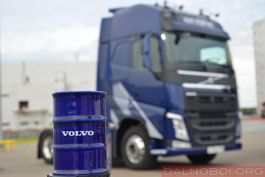 Konkurs_effektivnogo_vozhdeniya_Volvo_Trucks_006