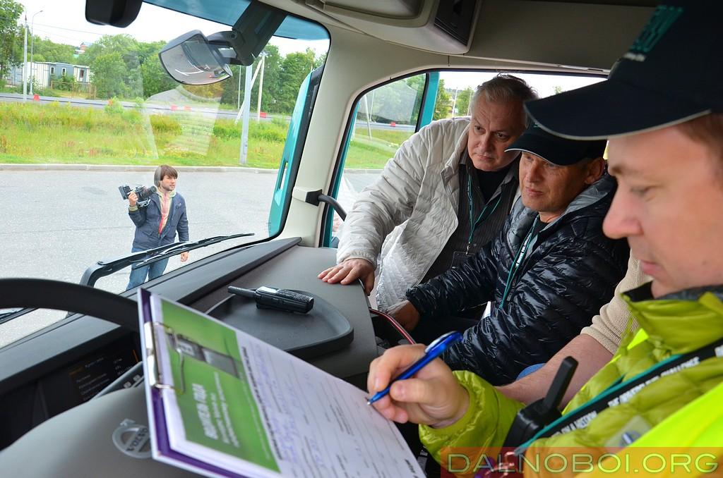 Konkurs_effektivnogo_vozhdeniya_Volvo_Trucks_007