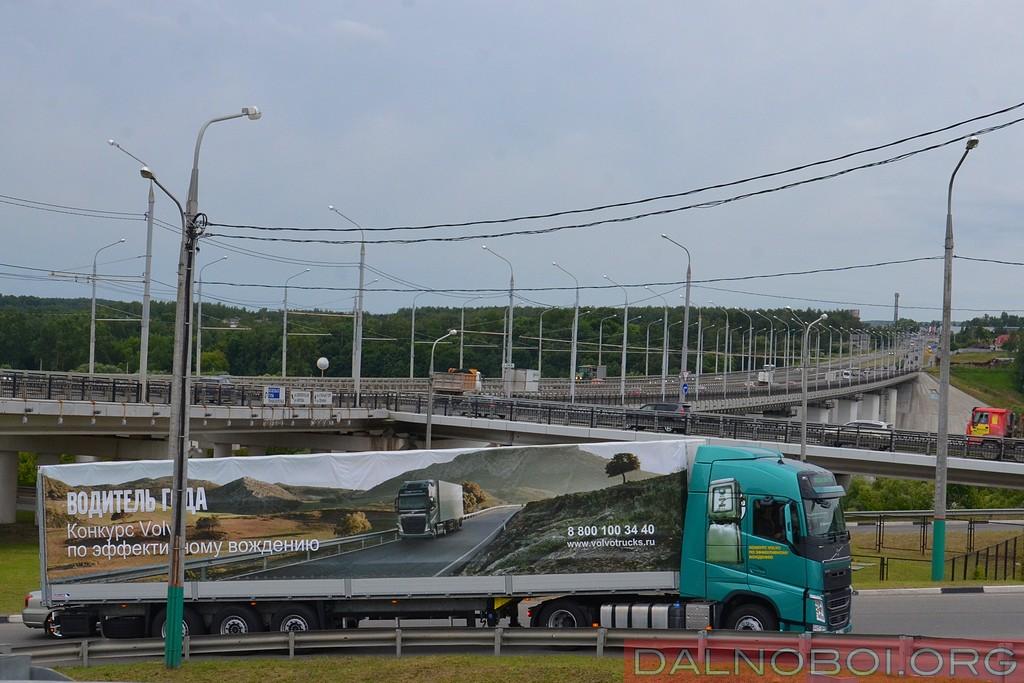 Konkurs_effektivnogo_vozhdeniya_Volvo_Trucks_011