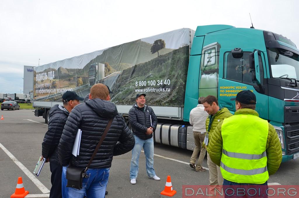 Konkurs_effektivnogo_vozhdeniya_Volvo_Trucks_014