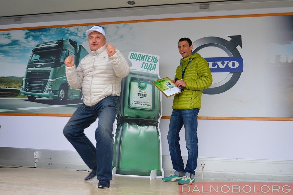 Konkurs_effektivnogo_vozhdeniya_Volvo_Trucks_019