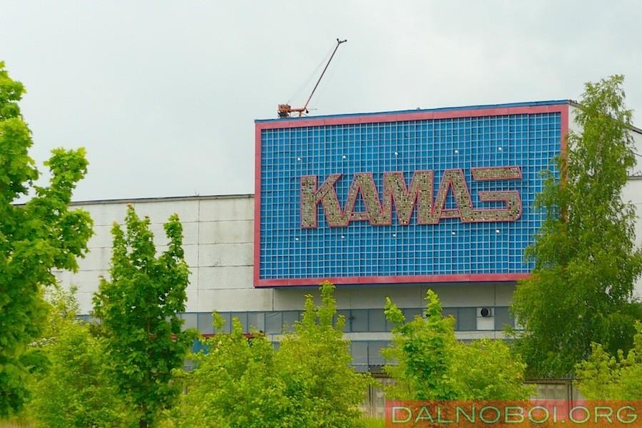 Kamaz_2