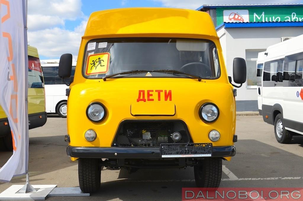 UAZ-3741_08