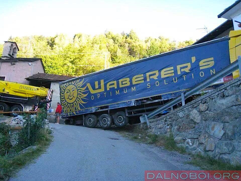 Waberer's_04