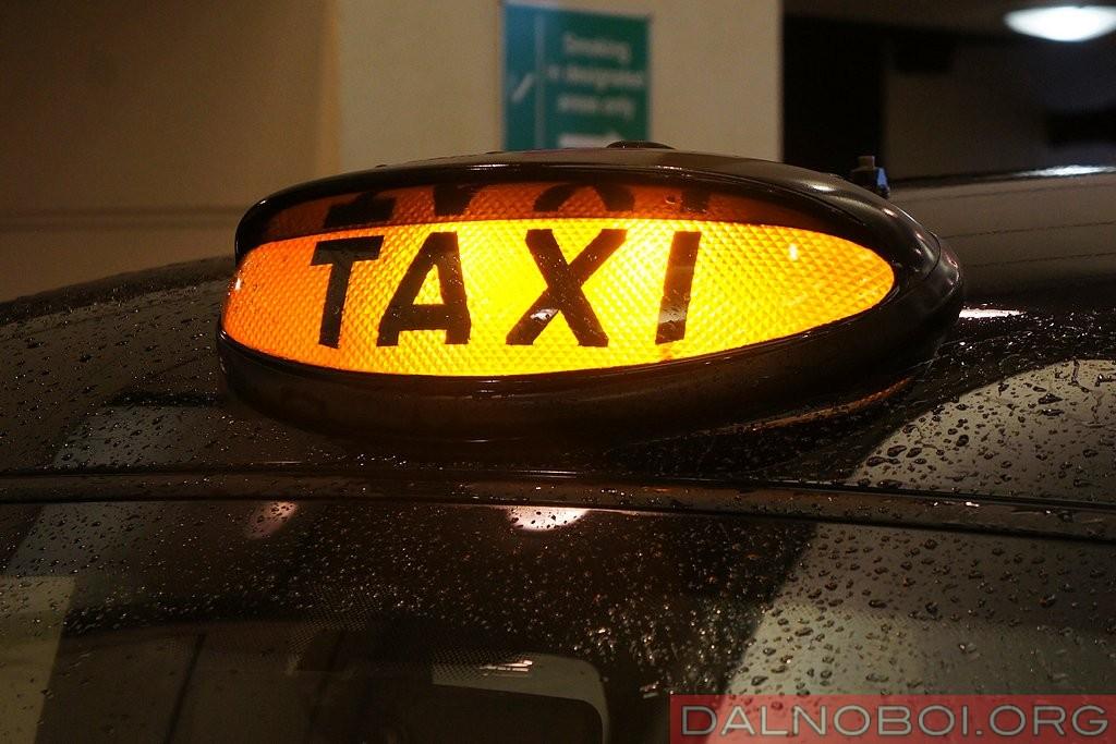 Лондон такси