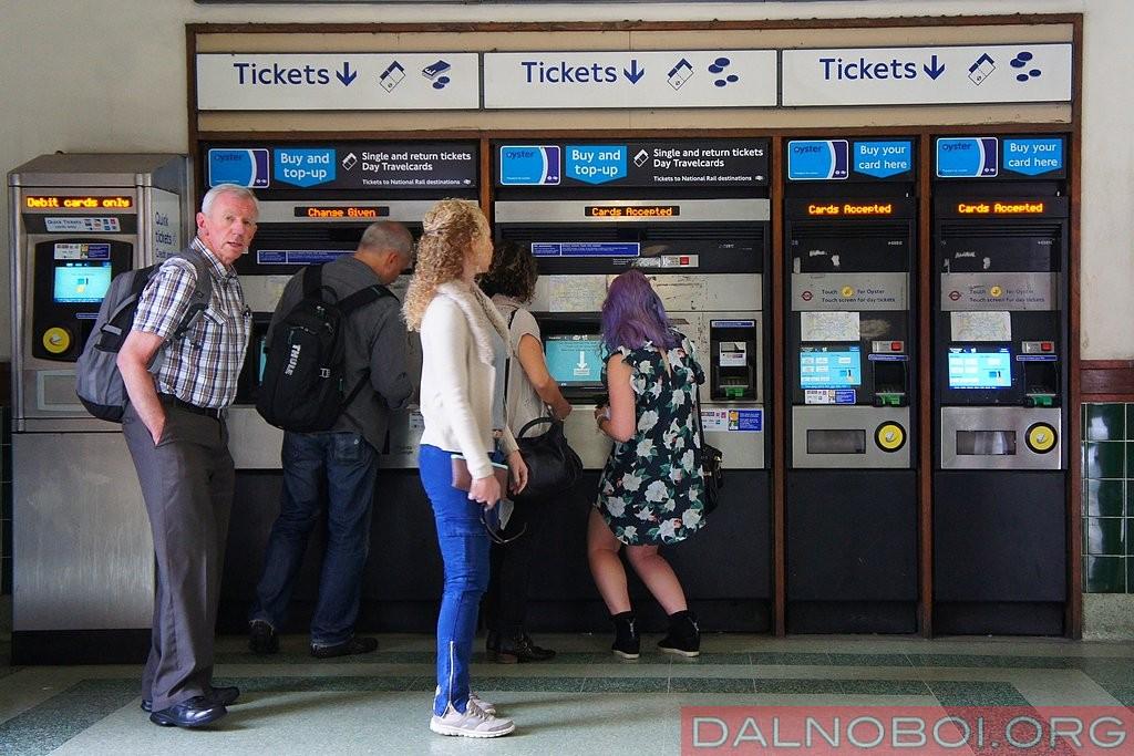 Терминал продажи билетов в Лондоне