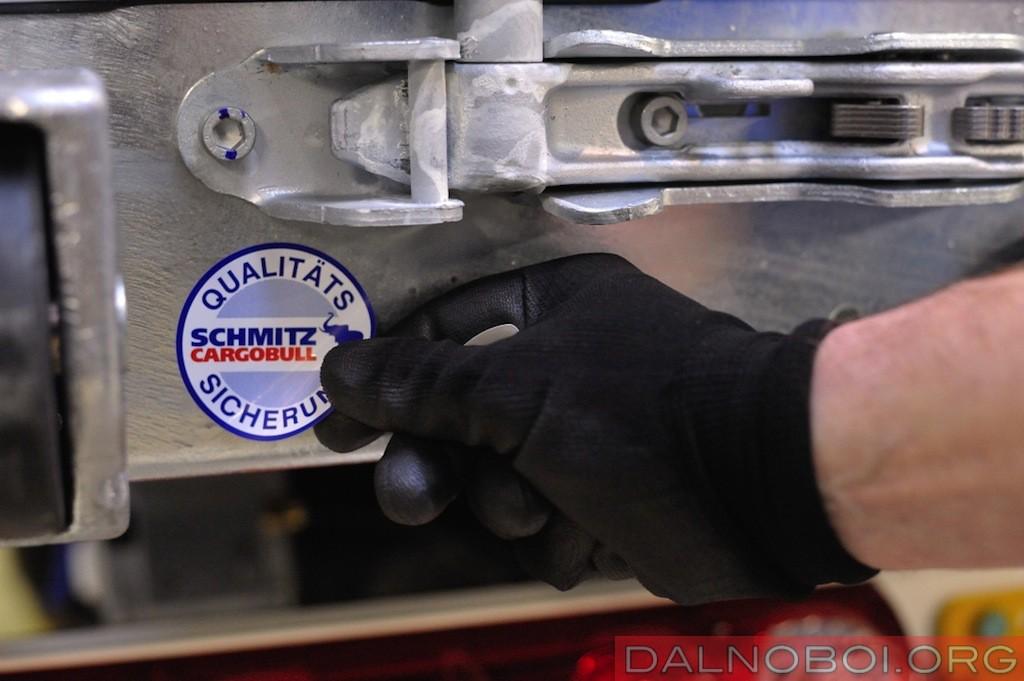 Schmitz_Cargobull_plant_010