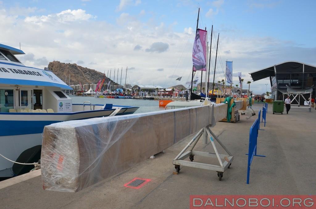 Volvo_Ocean_Race_2014_020