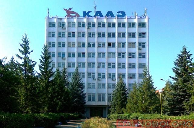 Канашский агрегатный завод