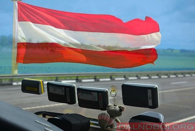 Австрия меняет тарифы