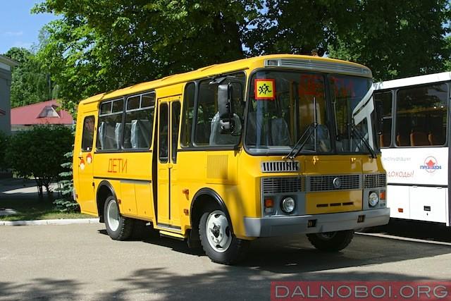 ПАЗ-3205_03