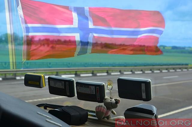 norvegia_tolltag_
