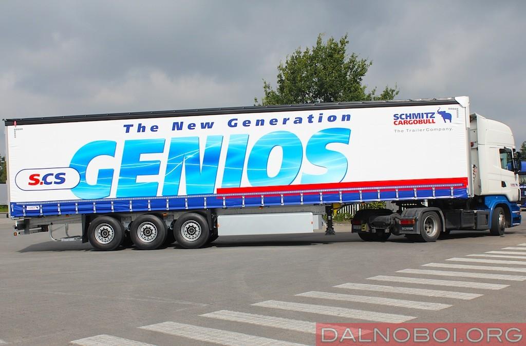S_CS_GENIOS
