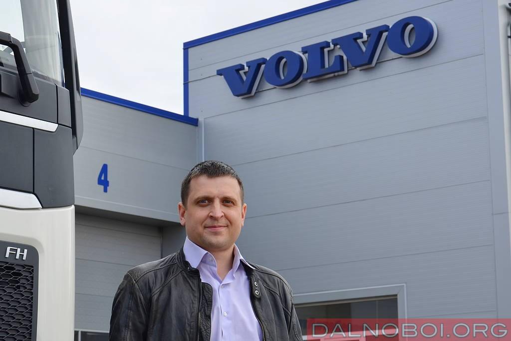 volvo_exchange_program_005