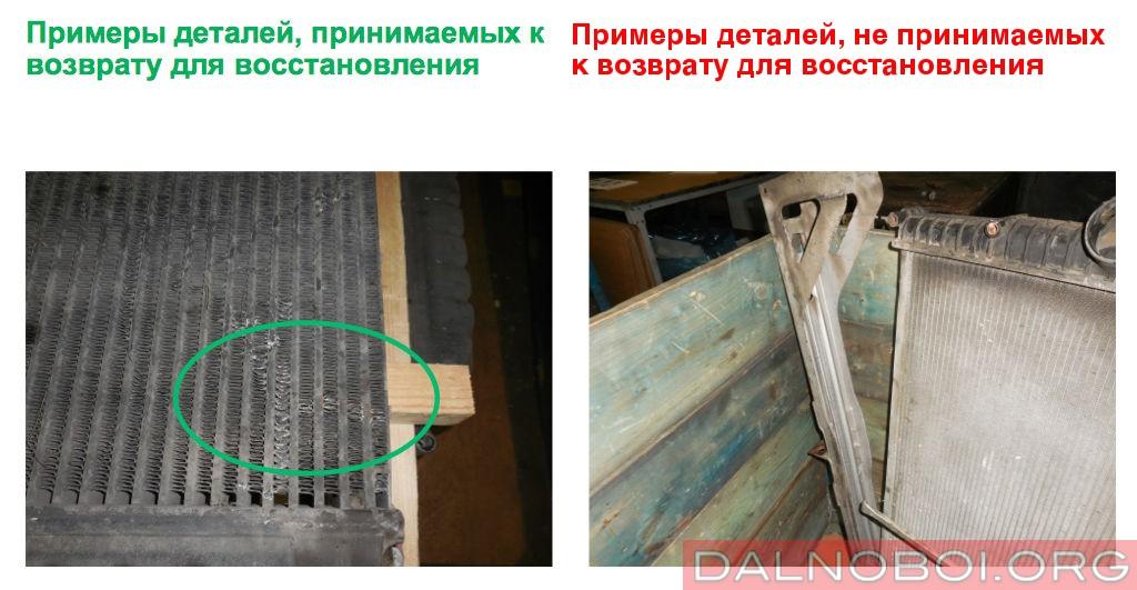 volvo_exchange_program_022