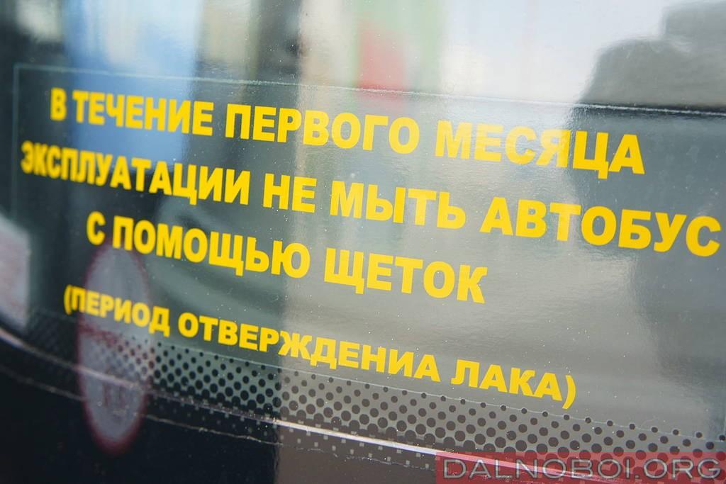 Мир автобусов 2015