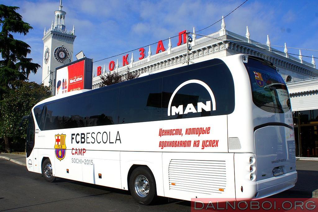 Neoplan для FCBCamp Sochi
