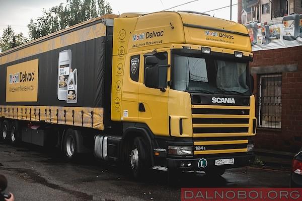 Академия Механиков Mobil Delvac_001