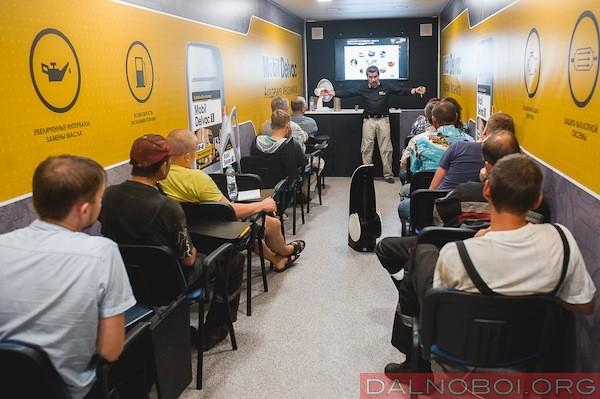Академия Механиков Mobil Delvac_002