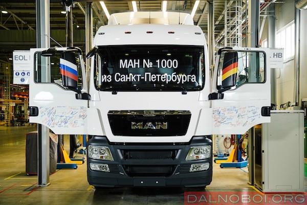 Первая тысяча российских грузовиков MAN