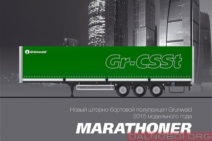 Marathoner 1