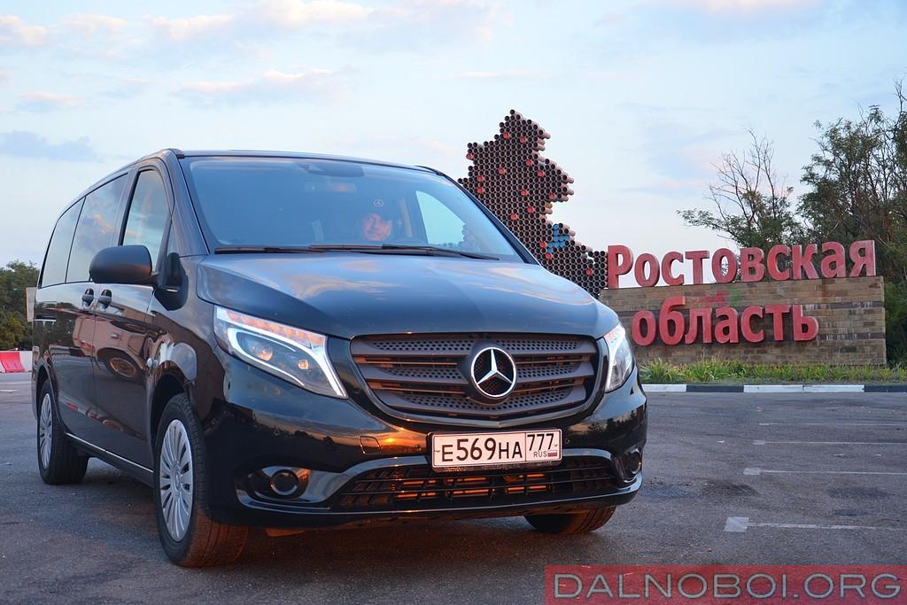 Mercedes_Vito_к_морю_первым_классом_024