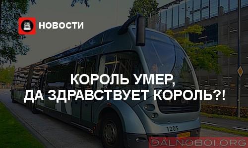 Международный автобусный салон Busworld Russia