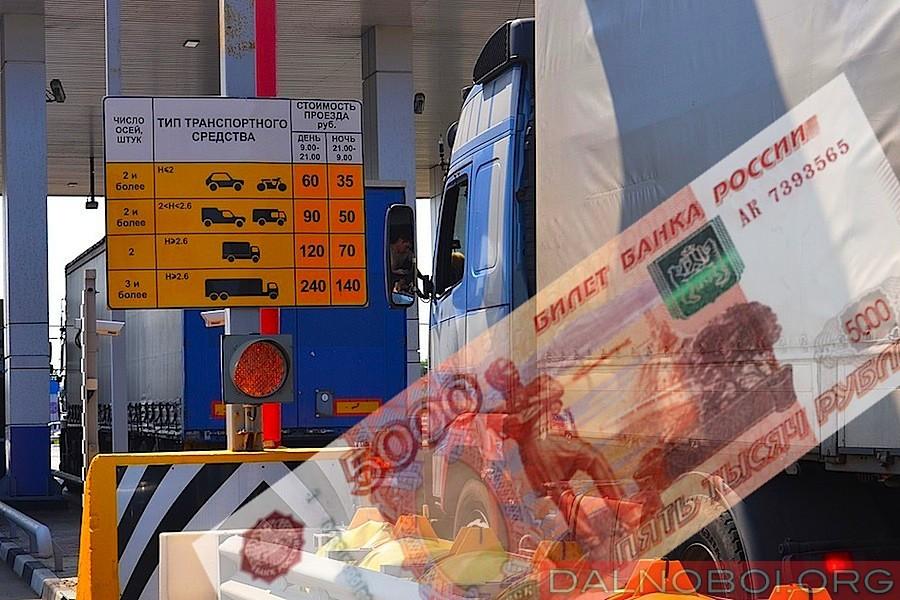 Штраф за проезд большегрузов составит 5 тысяч рублей