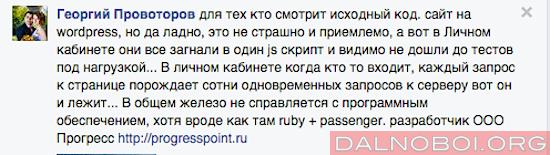 платон_005