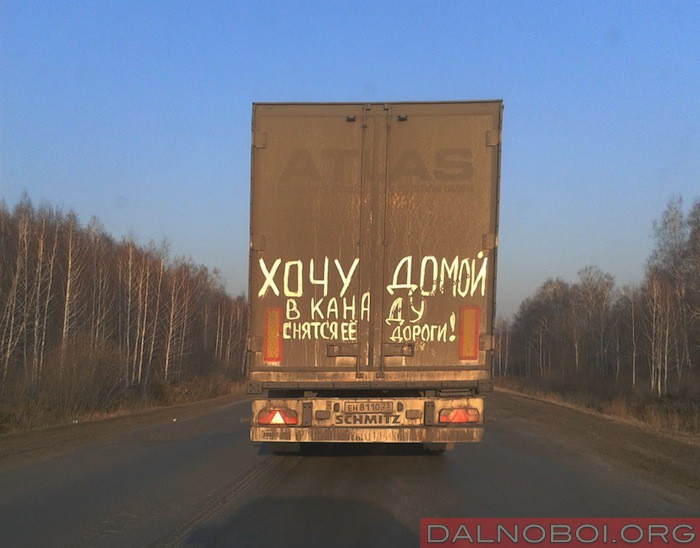 рисунки_на_грузовиках_02