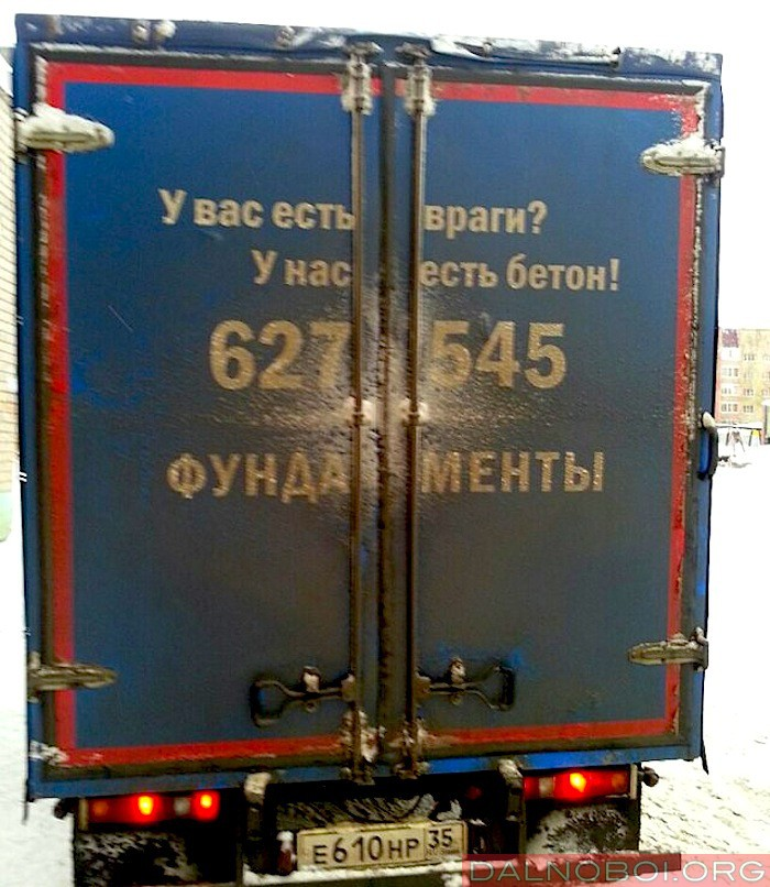 рисунки_на_грузовиках_04
