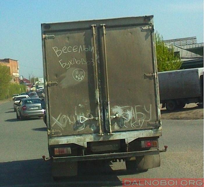 рисунки_на_грузовиках_05